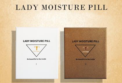 moisture pill.png