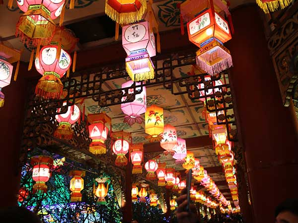 Colorful lanterns