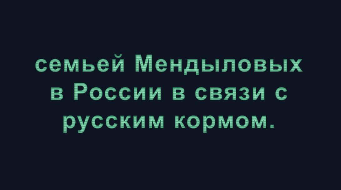 俄语配图.png