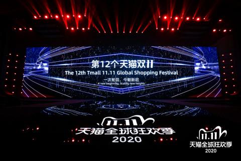 2020Global+Shopping.jpg