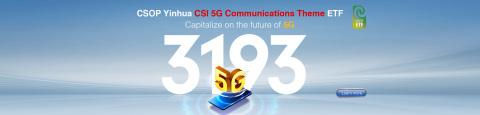5G_3193_Header_Banners_Eng.jpg