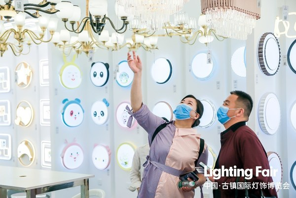 guzhen_lightening_expo_lights.jpg