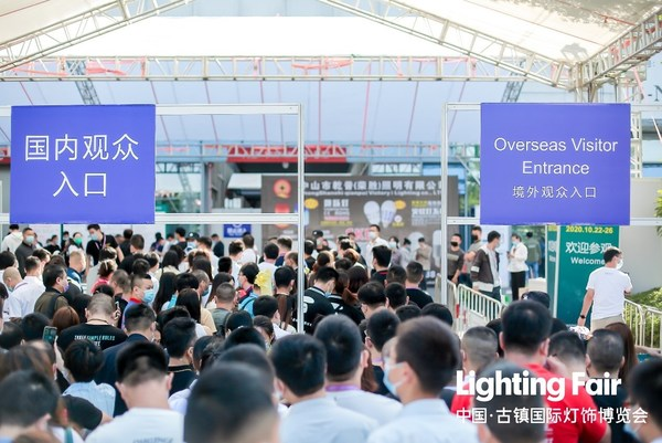 guzhen_lightening_expo_entrance_line.jpg