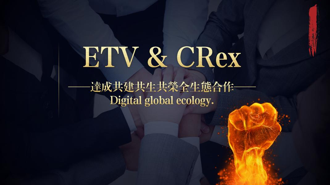 ETV & CRex(繁体2).png