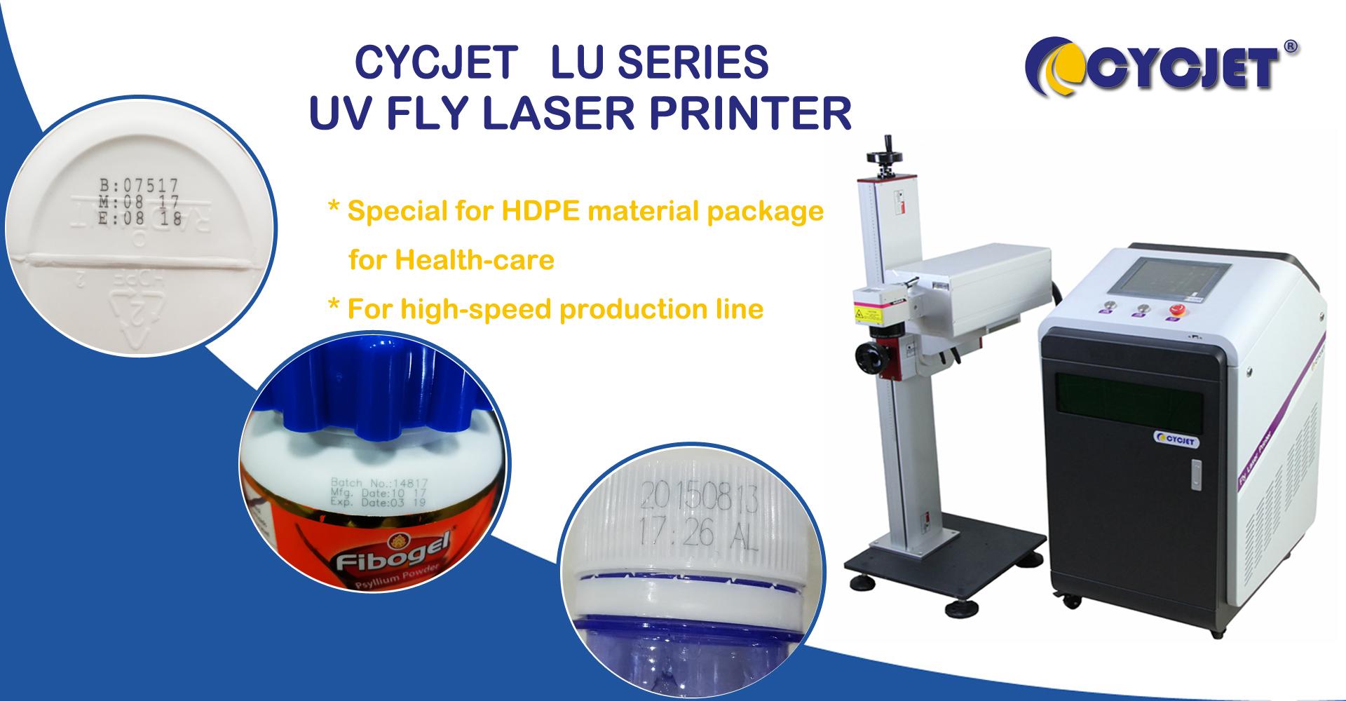 fly laser printer.jpg