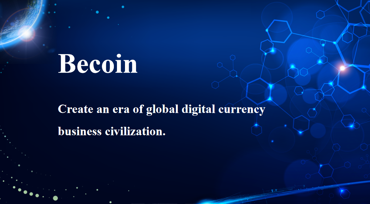 Becoin-插图1.png