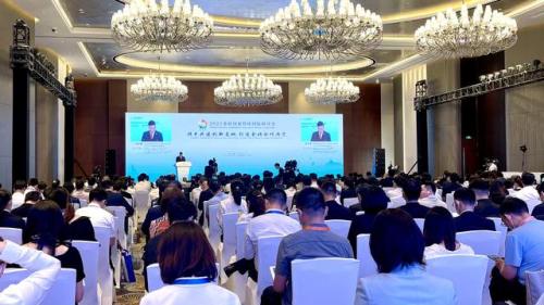 2021金磚國家智庫國際研討會在廈開幕